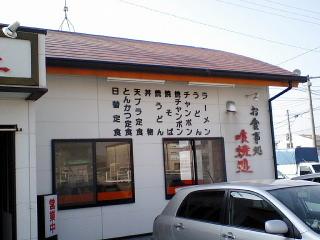 kuyaku02.JPG