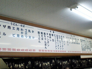 kuyaku03.JPG