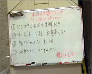 nihao208.JPG