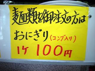 nihao201.JPG