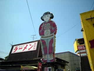 kunyan06.JPG
