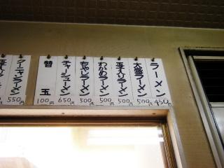 kunyan02.JPG