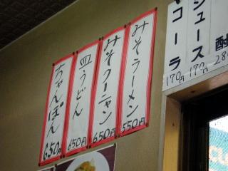 kunyan04.JPG