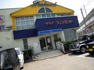 yamada30.JPG