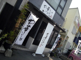 yamada27.JPG