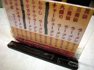 tkgw2002.JPG