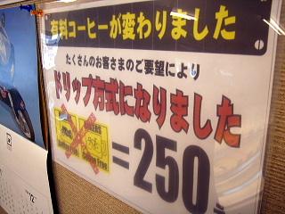 TKSTJ004.JPG
