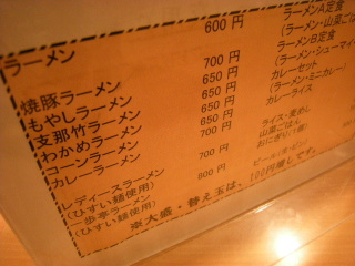 sumiC003.JPG