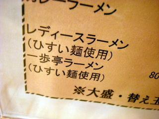 sumiC014.JPG