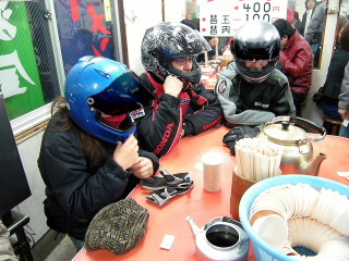 riders10.JPG