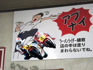 riders13.JPG