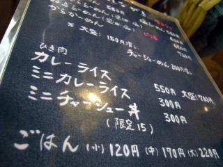 yuki9303.JPG