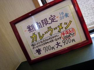 yuki9301.JPG