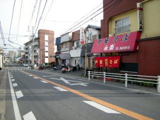 Araku220.JPG