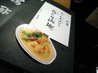 MYono015.JPG