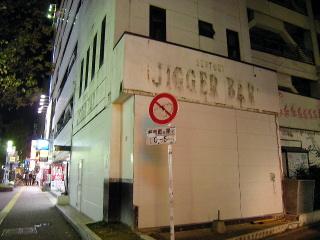 MYono020.JPG