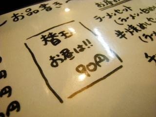 Uboze002.JPG