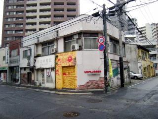 futon020.JPG