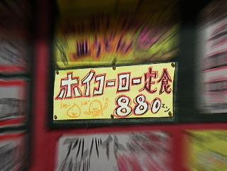 futon012.JPG