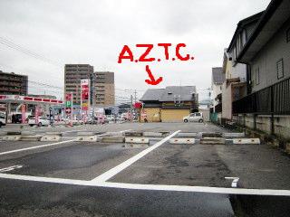 ahiZ0021.JPG