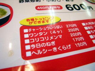 fubi2005.JPG