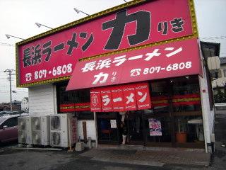 RIKI0019.JPG