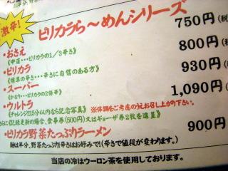 Aken0025.JPG