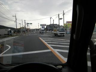 misio003.JPG