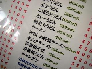 misio007.JPG