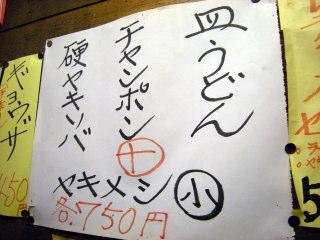 100SM005.JPG