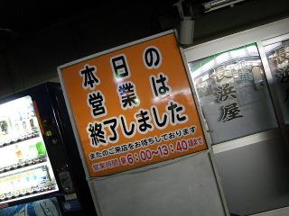 NHyea006.JPG