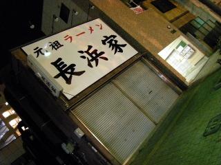 NHyea001.JPG