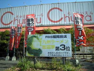 chchch48.JPG