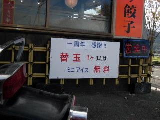 AJshi217.JPG