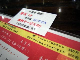 AJshi202.JPG