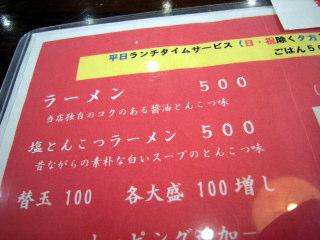 AJshi203.JPG
