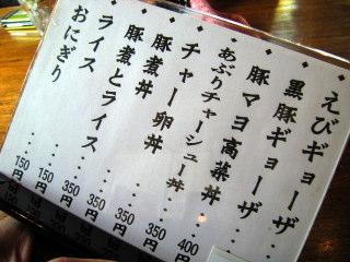 ryukum08.JPG