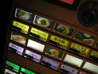 miura002.JPG
