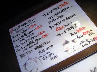 miura003.JPG