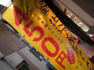 miura024.JPG