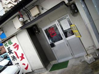 DSCN3500.JPG