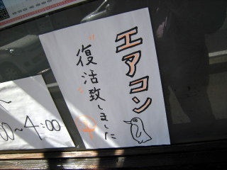 61O00014.JPG