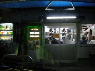 09sum117.JPG