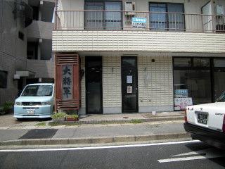 09sum034.JPG