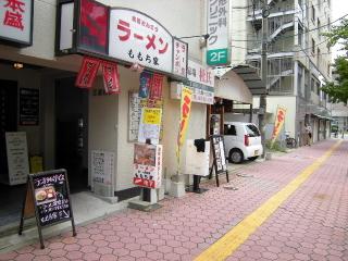 momoya26.JPG