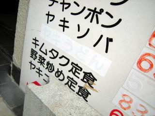 momoya29.JPG