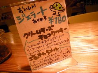 3youT006.JPG