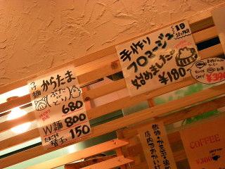 3youT007.JPG