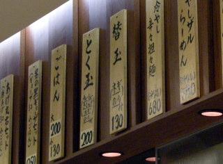 4rou2015.JPG