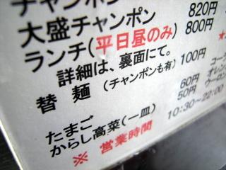 GsoMa001.JPG
